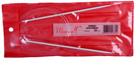 спицы круговые 25 мм Maxwell купить C доставкой в москву санкт